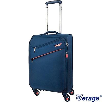 Verage ~維麗杰  19 吋三代極致超輕量登機箱 (藍)