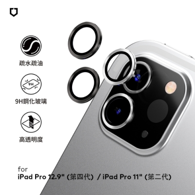 犀牛盾 iPad Pro 2020 第2代-11吋/12.9吋 9H鏡頭玻璃保護貼 (2片/組)
