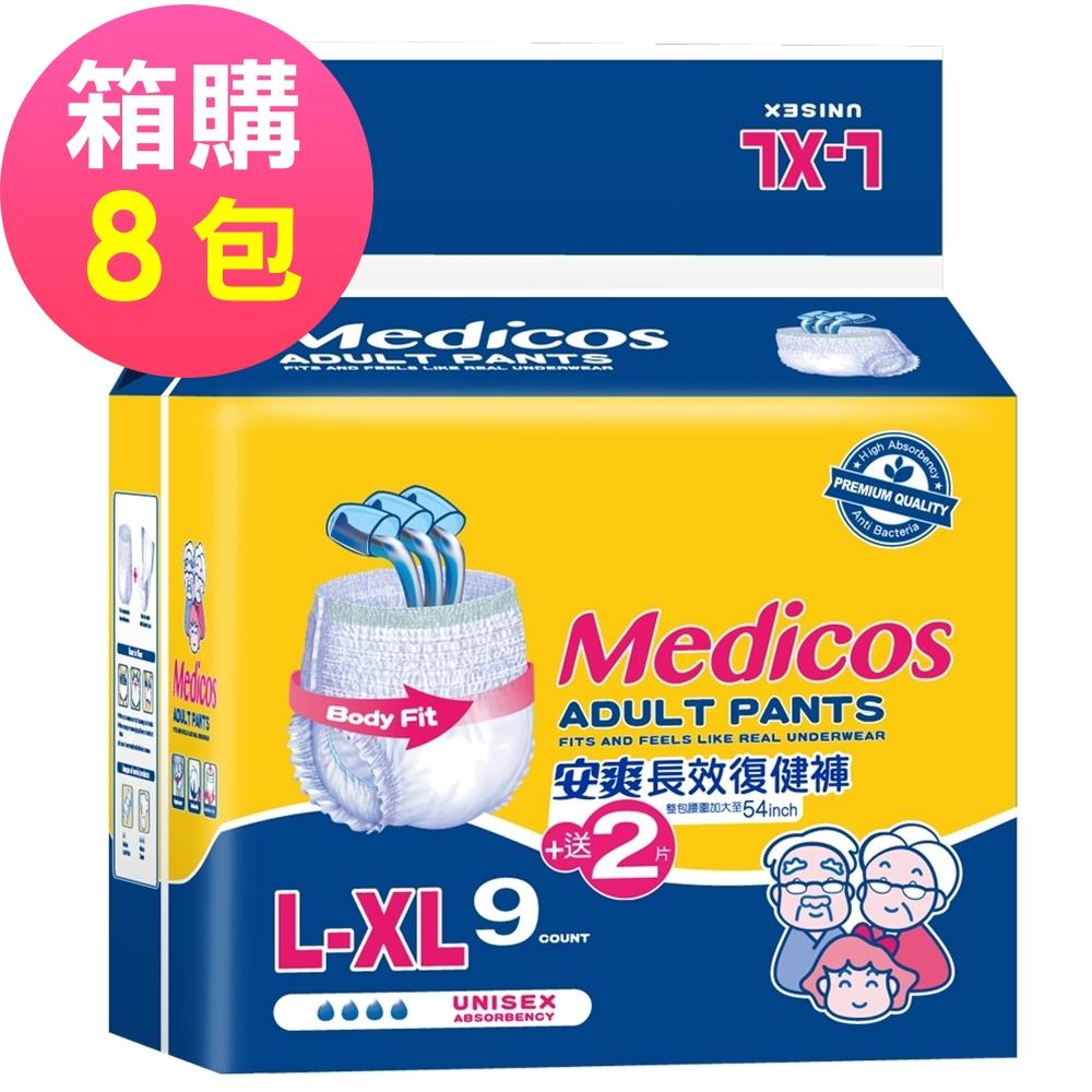 安爽 長效復健褲L-XL號 成人紙尿褲 (9+2片x8包/箱)