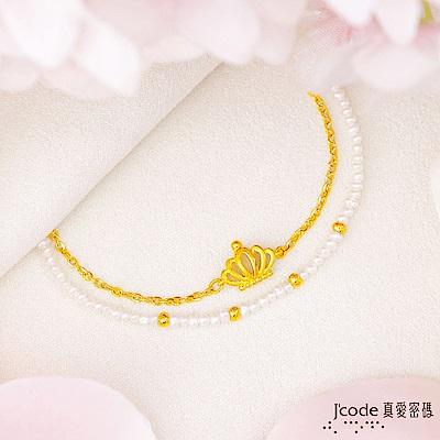 J code真愛密碼金飾 真愛-小公主黃金/天然珍珠手鍊-雙鍊款