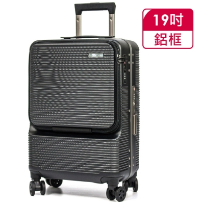 MOMJAPAN 19吋 多功能筆電型行李箱RU-M1007-19