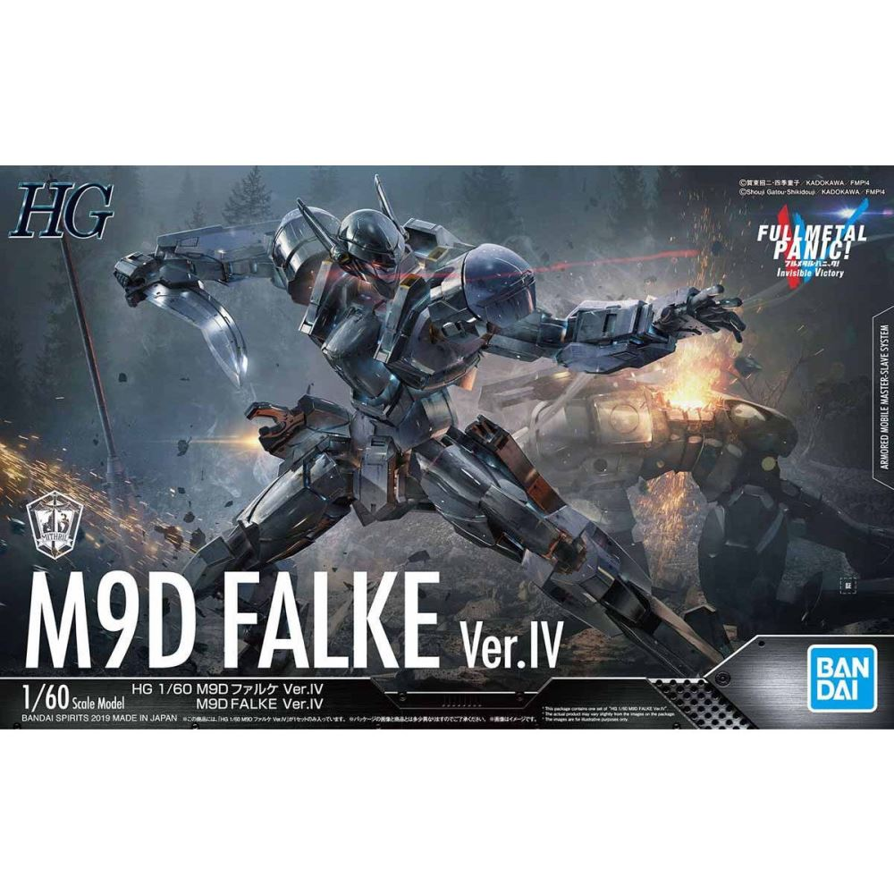 【BANDAI】組裝模型 驚爆危機  HG 1/60 獵鷹型 M9 D Falke