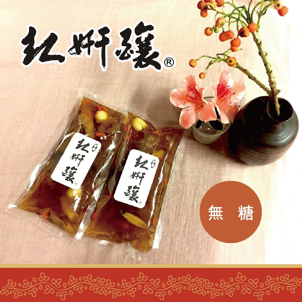 紅妍釀 紅妍釀-無糖(冷凍)(200g/袋 ,共6袋)