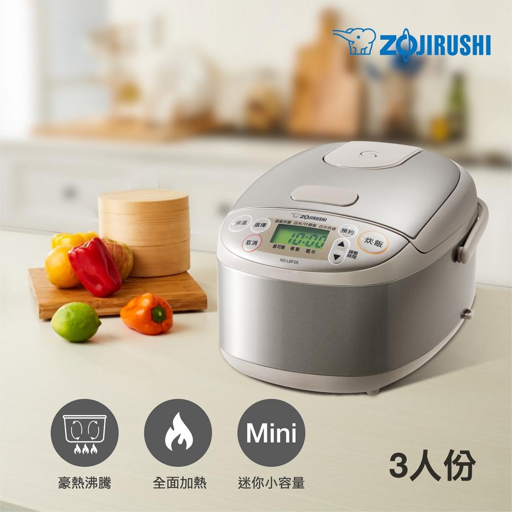 象印*3人份*黑金剛微電腦電子鍋(NS-LBF05)(快) product image 1