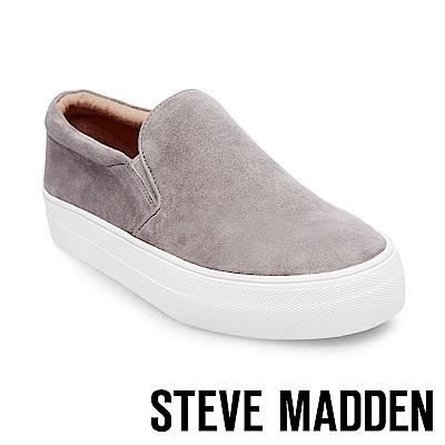 STEVE MADDEN-GILLS麂皮素面厚底懶人鞋-灰色