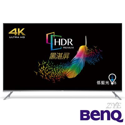 [無卡分期-12期]BenQ 75吋 4K HDR護眼廣色域連網旗艦大型液晶S75-900