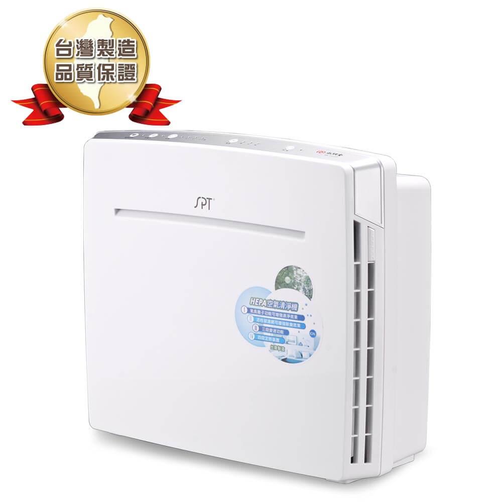 尚朋堂 空氣清淨機SA-2203C-H2 福利品