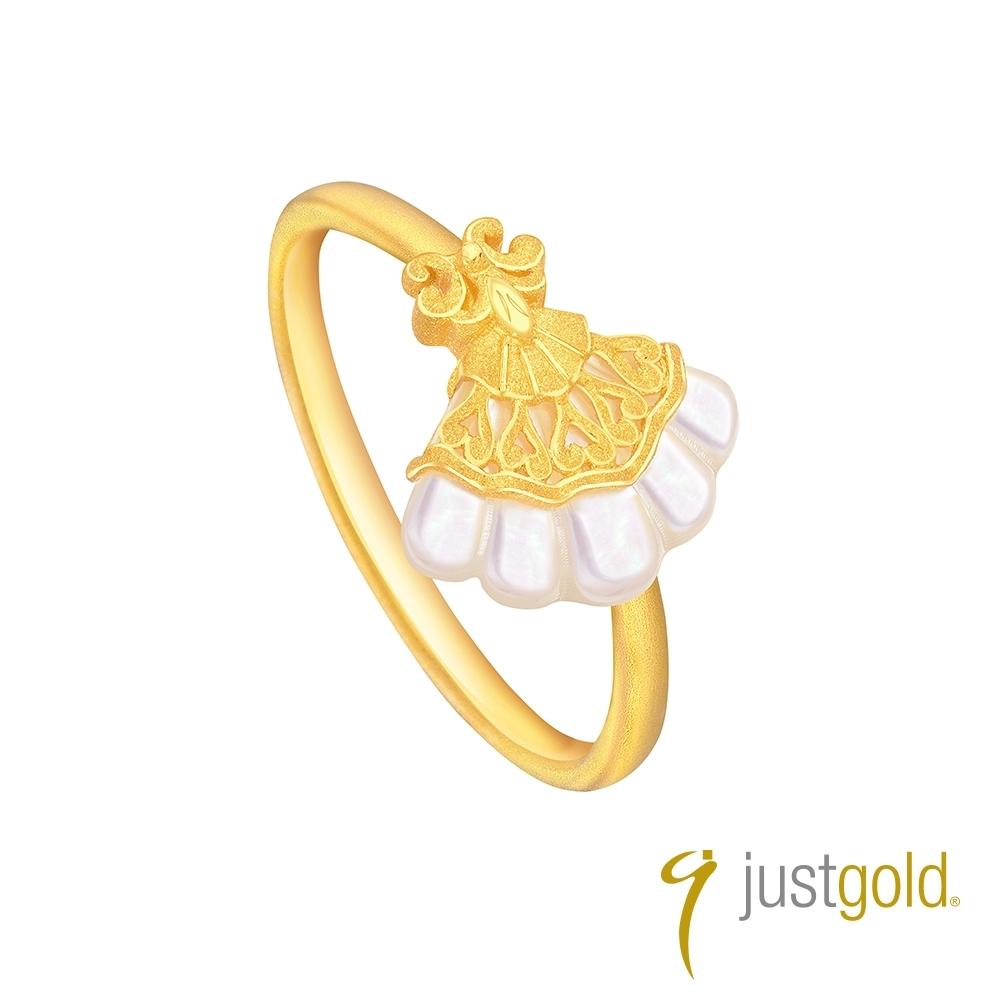 鎮金店Just Gold 華爾滋系列 黃金戒指