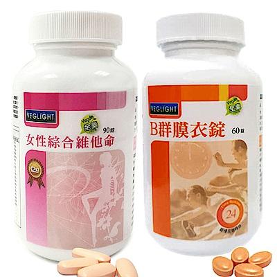 素天堂 女性綜合維他命(2瓶)+B群膜衣錠(2瓶)