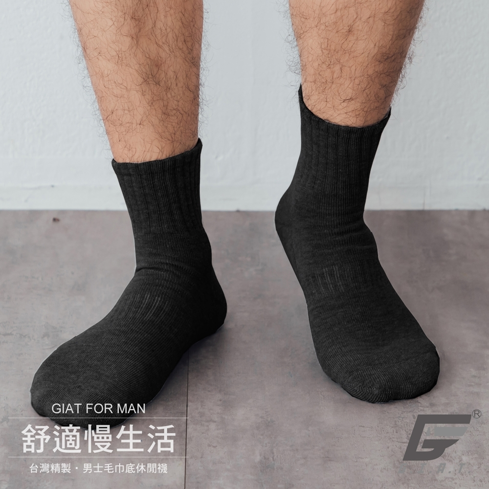 GIAT台灣製經典舒適高棉萊卡男襪(毛巾底襪)-黑色