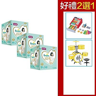 (3箱組合)幫寶適 一級幫 拉拉褲/褲型尿布 (XL)64片_日本原裝/箱