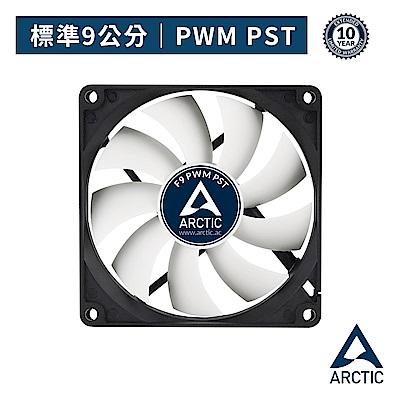 【ARCTIC】F9 PWM 9公分系統靜音風扇