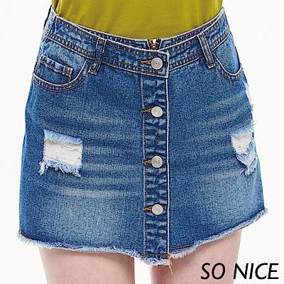 SO NICE率性丹寧釦飾裙褲