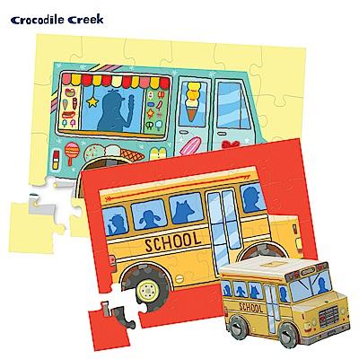 美國Crocodile Creek 迷你造型盒學習拼圖-2入組(校車+冰淇淋車)