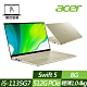 (附M365 15個月)ACER 宏碁 SF514-55T-56MP 14吋輕薄觸控筆電 i5-1135G7/8G/512G PCIe SSD/Win10 product thumbnail 1