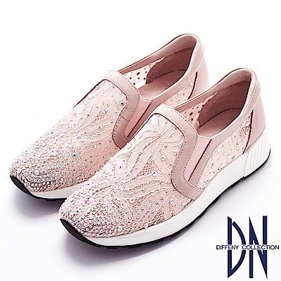 DN 輕漾星空 放射鑽飾刺繡厚底休閒鞋-粉
