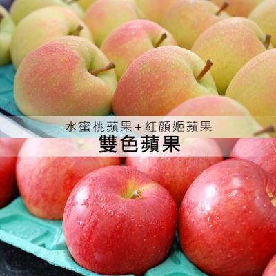 築地一番鮮-水蜜桃蘋果+紅顏姬雙色蘋果18顆/5KG