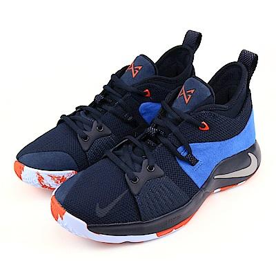 NIKE PG 2 (GS) 中大童籃球鞋 943820400 深藍