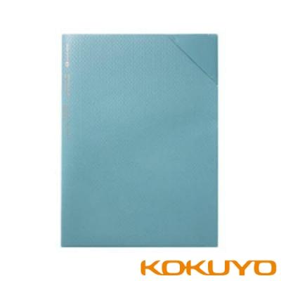 KOKUYO ME 硬殼安全資料夾 (A3展開式)-藍