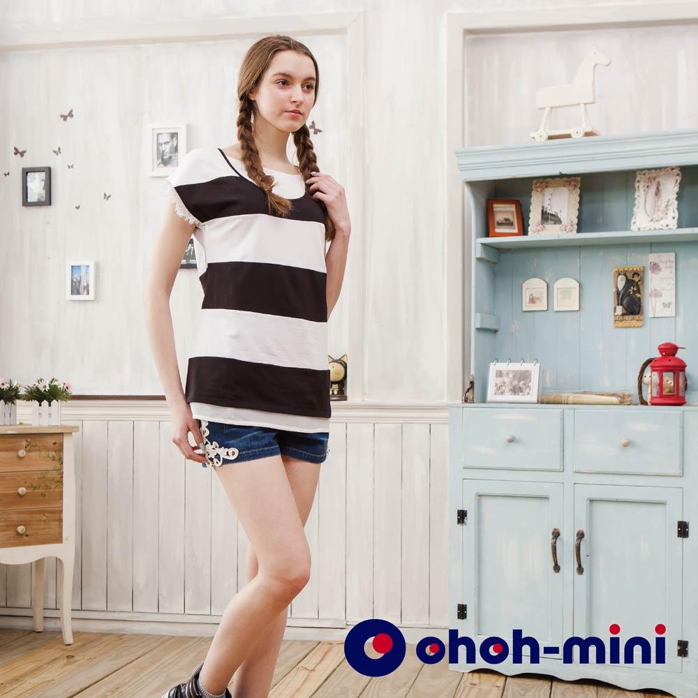【ohoh-mini哺乳裝】基本款配色哺乳上衣