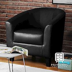 漢妮Hampton莫里斯皮面休閒椅/單人沙發/主人椅/椅子-黑色