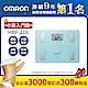OMRON歐姆龍體重體脂計HBF-216 藍色 product thumbnail 2
