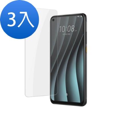 HTC Desire 20 pro 高清透明 9H鋼化玻璃膜 手機螢幕保護貼-超值3入組-Desire 20 pro-透明*3