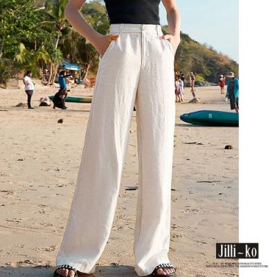 JILLI-KO 簡約高腰顯瘦垂墜感棉麻直筒褲- 杏色