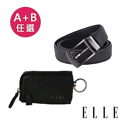 ELLE HOMME 輕巧型證件夾/零錢鑰匙包+真皮皮帶- 二件組