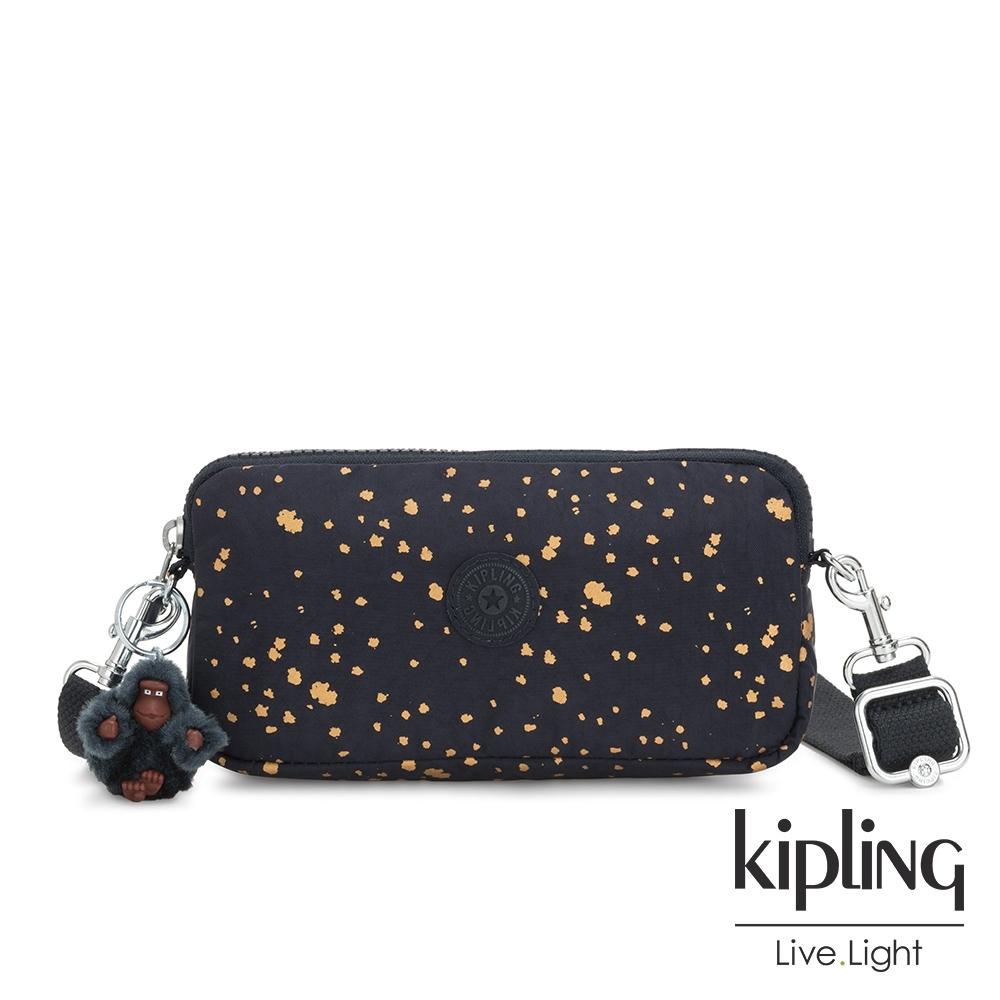 Kipling 燦爛潑墨星光側背多功能配件包-EMILIA