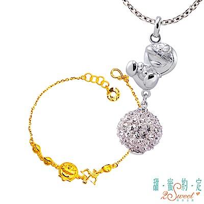 甜蜜約定 Doraemon 幸運哆啦A夢純銀墜子+愛神之箭黃金手鍊