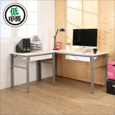BuyJM低甲醛木紋白雙抽屜L型穩重工作桌160+80公分
