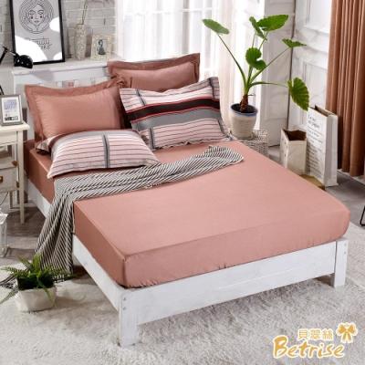 Betrise情未了  雙人-植萃系列100%奧地利天絲三件式枕套床包組