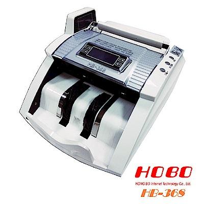 HOBO 數位台幣/人民幣防偽商務型點驗鈔機 HB-368 (黑白二色)