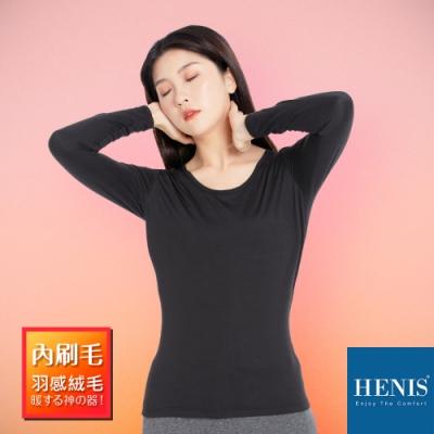 HENIS 暖柔羽感 內刷毛輕盈保暖衣 經典圓領-黑色