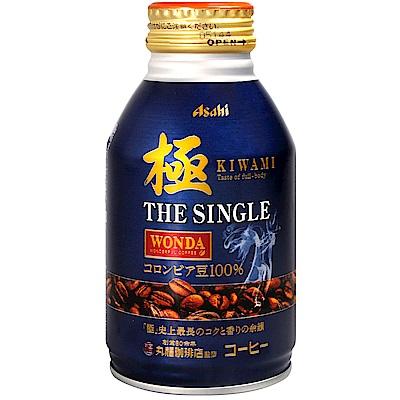 WONDA 極咖啡-濃郁