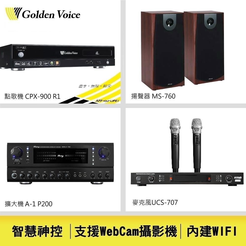 【金嗓】職人美聲卡拉OK超值組(CPX-900R1)