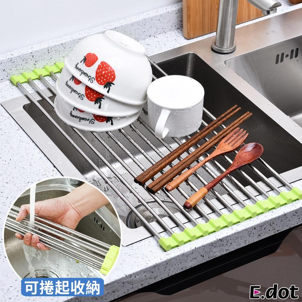 E.dot  不鏽鋼可收納捲簾碗盤架/瀝水架