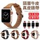 Apple Watch 7/6/5/4/3/2/SE 經典頭層牛皮 真皮錶帶 iWatch替換錶帶 手錶腕帶 product thumbnail 1