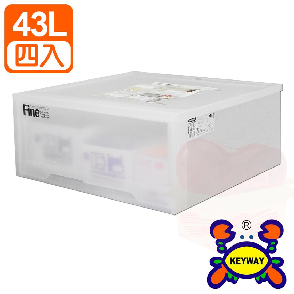 [KEYWAY]85抽屜整理箱43L(四入組)