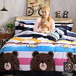 DESMOND岱思夢 單人_法蘭絨床包兩用毯被套三件組 熊麻吉