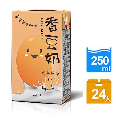 味全 香豆奶花生風味(250mlx24入)