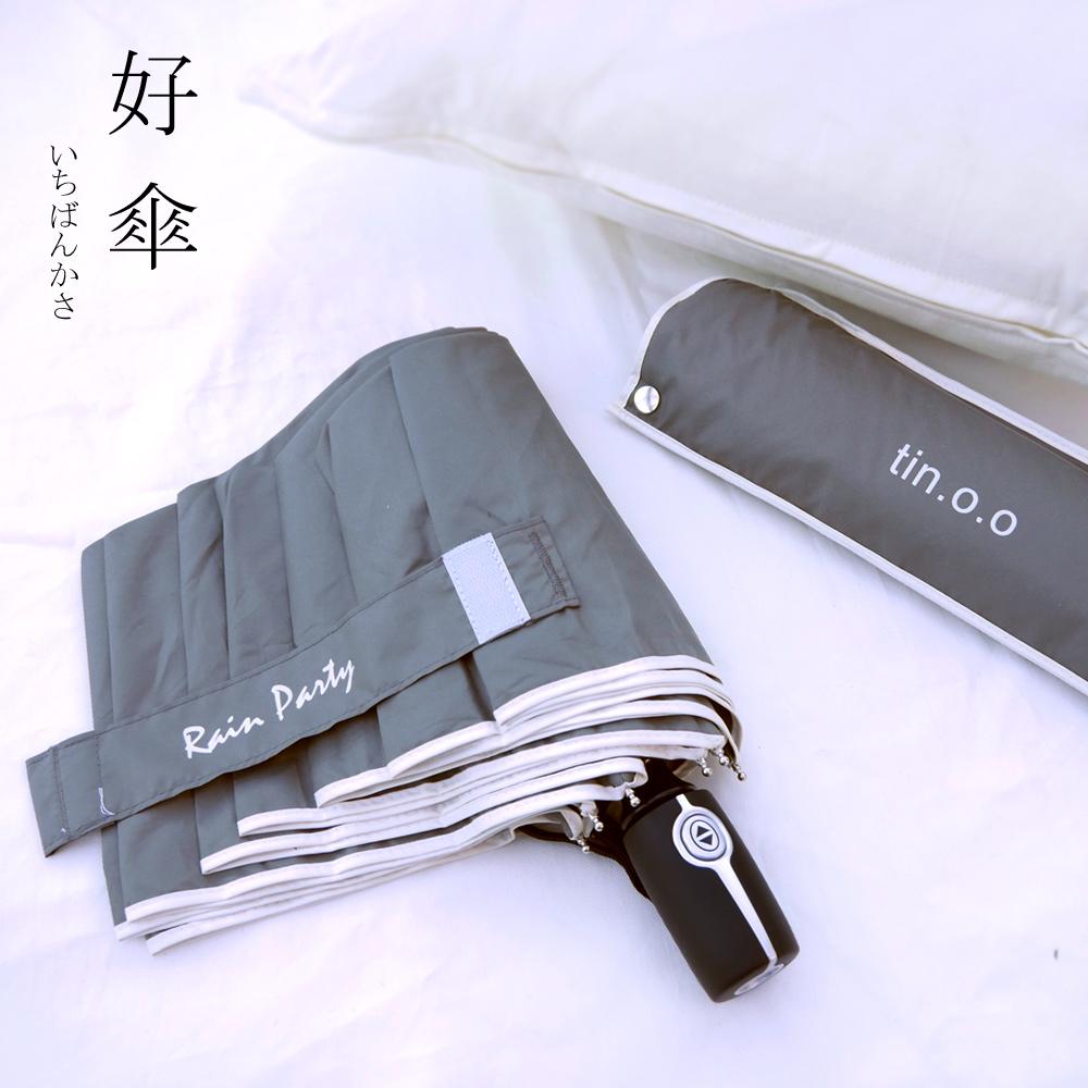 [團購1入組]好傘王 日系型男自動傘(多色可選)