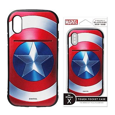 iPhone X Marvel 軍規防撞/防摔 插卡 手機殼 5.8吋-美國隊長