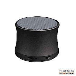 西歐科技摩洛哥無線藍芽喇叭CME-2680(磨砂黑)