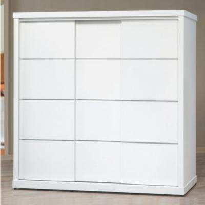 AS-貝莉兒純白鋁條7尺衣櫥-204x63.3x199.5cm