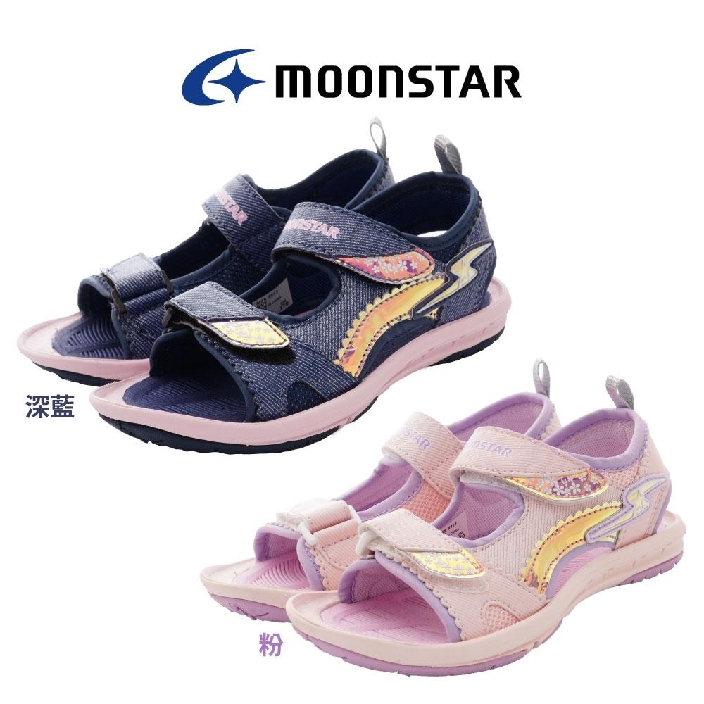 新品任選★日本月星頂級童鞋 競速運動涼鞋款(18cm~24.5cm)