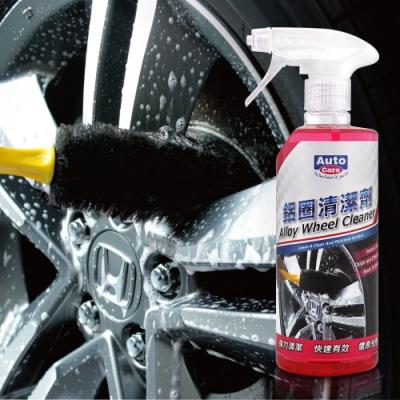 AutoCare 鋁圈清潔劑