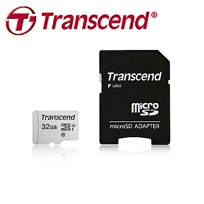 創見 32GB 300S microSDHC UHS-I U1 記憶卡(附轉卡)