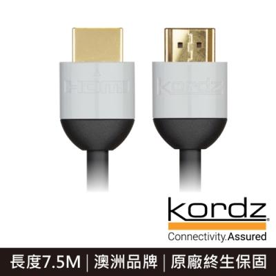 【Kordz】PRO HDMI線商用系列(PRO-7.5M)
